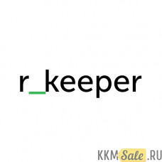 ПО r_keeper_7_DeliveryPOS_12 (Доставка на кассе 12 мес)
