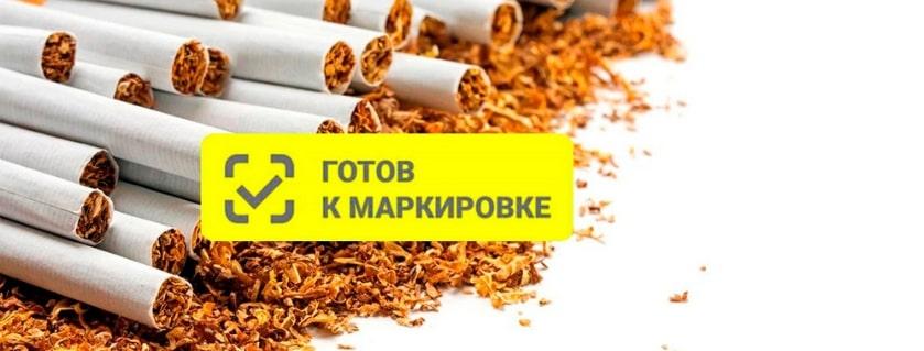 Порядок перемещения табачных изделий купить электронную сигарету в гомеле цены