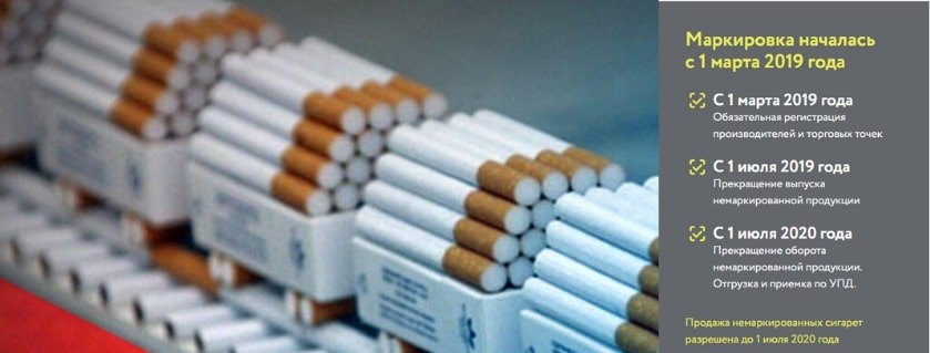 Оборот табачных изделий это продавец табачных изделий пермь