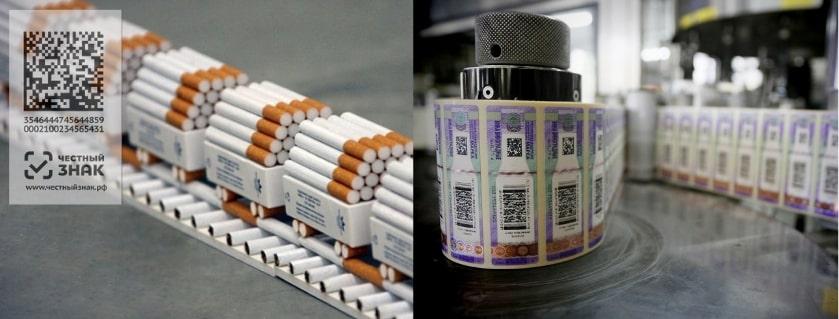 Продажа табачных изделий несовершеннолетним статья ук заказать самые дешевые сигареты